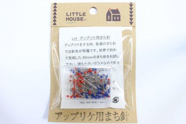 Photo1: Little House Applique Pins (1)